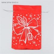 Мешочек подарочный парча «Для тебя», 16 × 24 см