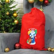 "Мешок Деда Мороза ""С Новым годом!"", Дед Мороз, 40 х 60 см"