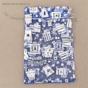 Мешочек подарочный органза «Зимние радости», 10 × 12 см