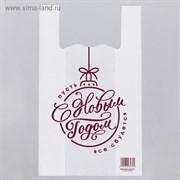 Пакет-майка «С Новым Годом», шары, 28 × 48 см