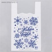 Пакет-майка «С Новым Годом», 32 × 58 см
