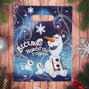 """Пакет подарочный полиэтиленовый """"С новым годом!"""", Холодное сердце, 23 х29,5 см 2534109"""