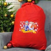 "Мешок Деда Мороза ""Счастливого Нового года"", 60 х 90 см"
