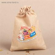 Мешочек подарочный «Веселого Нового Года», 13 × 18 см