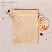 Мешочек подарочный «Пряничный домик», 13 × 18 см