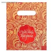 Пакет подарочный полиэтиленовый «Золотые узоры», 17 × 20 см