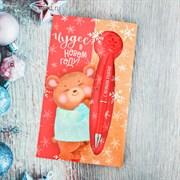 """Ручка подарочная на открытке """"Чудес в новом году""""   3580043"""