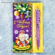 """Ручка подарочная """"Счастья""""   2304304"""