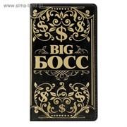 """Записная книжка на гребне в обложке кожзам """"BIG Босс"""", 60 листов   1788732"""