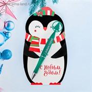 """Ручка подарочная """"Пингвин""""   3580034"""