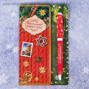 """Ручка подарочная """"Зажги в Новогоднюю ночь""""   2304306"""