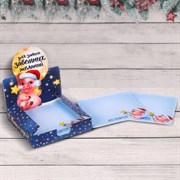 """Новый год. Бумага для записей в коробке """"Заветные желания"""" 250 листов 9 х 9 х 3 см    3333777"""