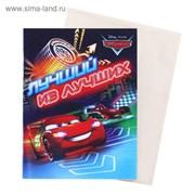 """Блокнот-открытка """"Лучший из лучших"""" 1121653"""