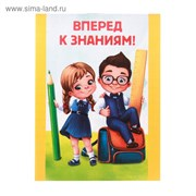 "Блокнот А7 16 листов ""Школьный блокнот"" 3579838"
