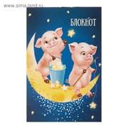 блокнот А6 24л на скрепке Calligrata Свинки на месяце карт хром   3804033