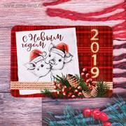 """Карманный календарик """"С Новым Годом! Эко"""", 5 шт, 10 х 7 см   3590391"""
