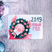 """Карманный календарик """"Новый 2019 год"""", 5 шт, 10 х 7 см   3590400"""