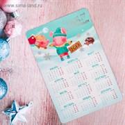 """Новый год. Магнит календарь """"Быть счастливым!"""", 8 х 12 см 3000673"""
