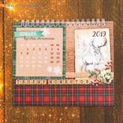 """Календарь - домик """"С Новым Годом! Эко"""", 11 х 15 см   3557136"""