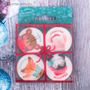 """Набор новогодних свечей """"Лучшие пожелания"""", 4 шт, 7,7*10,5 см   3326531"""