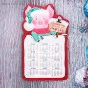 """Магнит-календарь деревянный """"Новый год, принеси мне счастье!"""", 7,2 х 11,7 см 3130900"""