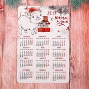 """Магнит календарь """"""""С Новым Годом, 8 х 12 см 3000666"""