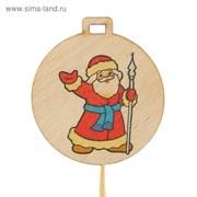 """Топпер новогодний с печатью """"Привет от дедушки"""" (уп. 10 шт.) 3844545"""