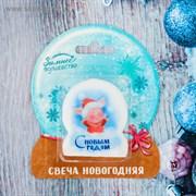 """Свеча-барельеф """"С Новым Годом"""", 5 х 6 см   3299265"""