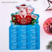 """Магнит календарь """"С Новым Годом!"""", 8 х 12 см 3000665"""