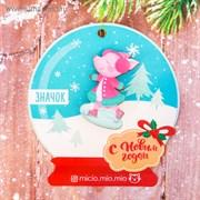 "Новогодний значок""Свинка на коньках"", 8 х 8 см   3373297"