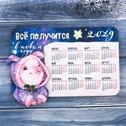 """Магнит-календарь деревянный """"Всё получится"""", 11,1 х 7,7 см 3130899"""