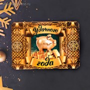 "Карманный календарик ""Удачного года!"", 5 шт, 10 х 7 см   3590395"