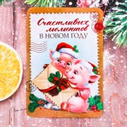 """Карманный календарик """"Счастливых моментов в Новом Году!"""", 5 шт, 10 х 7 шт   3590402"""