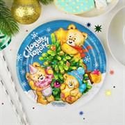 """Тарелка бумажная """"С Новым годом"""" косолапые друзья (18 см)   1481889"""