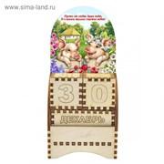 Вечный календарь «Парочка свинок», 7×13,5×5 см 3805804