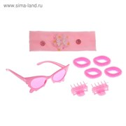 "Набор для девочки ""Красотка"" 8 предметов: очки, повязка, 2 зажима, 4 резинки   1696931"