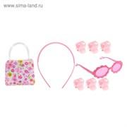 "Набор для девочки ""Цветочки"" 9 предметов: 6 крабов, очки, ободок, сумочка   1721821"
