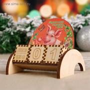 Вечный календарь «Свинка», здоровья в теле и гармонии в душе!,, 10,5×10×5 см   3666700