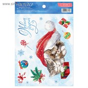 Бумажные наклейки  «С Новым Годом!», 14,5 х 21 см   3528716