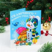 """Гравюра-открытка """"Снеговик"""" с металлическим эффектом - радуга + штихель 2252574"""