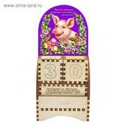 Вечный календарь «Свинка», ваш дом оберегаю, здоровье и достаток привлекаю!, 7×13,5×5 см 3666710