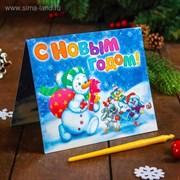 """Гравюра-открытка """"Снеговик"""" с металлическим эффектом - радуга + штихель 1378361"""