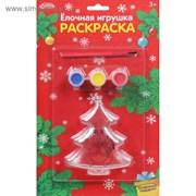 """Новогоднее елочное украшение под раскраску """"Елочка с оленем"""" + краски 3 цвета по 3 гр, кисть   22913"""