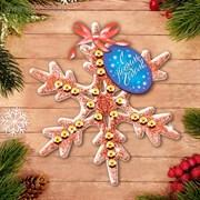 """Набор для творчества """"Волшебная игрушка"""" Снежинка  + клей, пайетки, блестки   2260315"""
