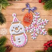 """Набор для творчества """"Волшебная игрушка"""" Снеговик и снежинка + клей, пайетки, блестки   2260317"""