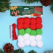 """Набор для создания праздничной гирлянды """"Новый год"""" игла пласт, цвет красный, белый, зеленый   3785835"""