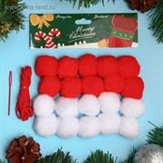 """Набор для создания праздничной гирлянды """"Новый год"""" игла пластик, цвет красный, белый   3785831"""