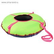Тюбинг - ватрушка, «Эконом», диаметр 80 см, цвет МИКС