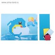 """Мозаика стикерная с подставкой """"Дельфин"""", круглые элементы"""