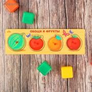 """Рамка-вкладыш малая """"Овощи и фрукты"""", 4 элемента"""